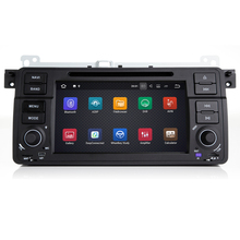 "7"" Android 7.1 2G RAM Car DVD Player GPS Navigation for BMW E46 3 Series M3 car radio stereo headunit tape recorder with canbus"