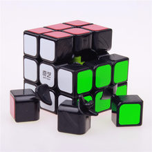 QIYI 3x3x3 magic speed cube pvc sticker block puzzle cubo magico professional learning & educational classic toys cube(China)