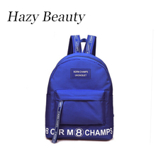 Hazy beauty New ribbon unisex backpack super chic lady shoulder bags easy taking and high capacity school bag fashion styleDH721