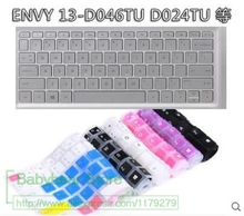 13.3 inch Silicone Keyboard film Cover skin Protector for HP ENVY 13 13-D104TU 13-D102TU 13-D105 TU 13-D023TU T9G53PA i7 6500U(China)