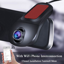 New 160 degree Big perspective Super Hidden HD 1080P WIFI APP Car DVR Dash Cam Night vision Car Camera  Novatek 96655 Chip
