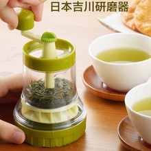 Japan green tea mixer powder manual grinding machine tea set matcha stirrer DIY grinder