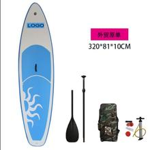 WHIFT S1 320*81*10cm Surf board stand up paddling board Up Paddle Board Sup Surfboard Paddleboard Surf board(China)
