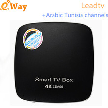 4G+32G CSA96 TYPE-C 2.4G 5.8G WIFI android iptv set top box iptv channels Arabic French Africa Live Sports channels HD IPTV Box