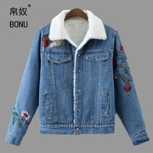 BONU Winter Vintage Denim Jacket Women Embroidered Lamb Wool Coat Patch Design Single Breasted Jean Jacket Girl chaquetas mujer