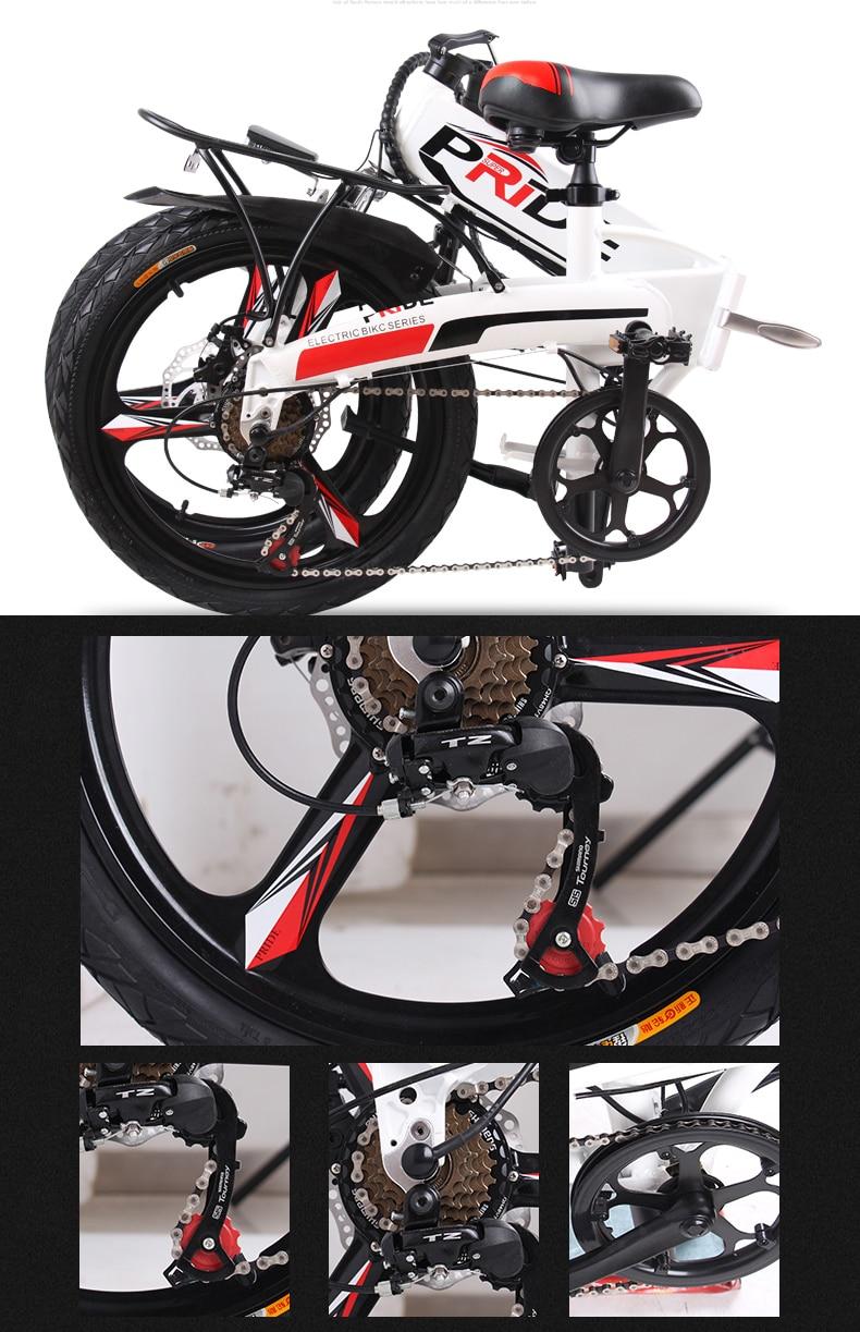 Electric Bike 20inch 48v12a Lithium Battery Aluminum Folding Electric Bicycle 350w Powerful Fat Tire Bike Snow Mountain E Bike