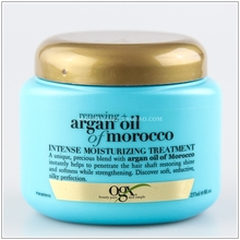 USA ORGANIX OGX ARGAN OIL Morocco / Agam oil powerful moisturizing mask 237ML(China)
