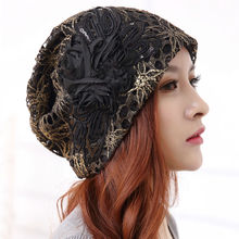 New Warm Beanies for Women Stylish Autumn Winter Hat Lace Cotton Windproof Hat Gorro Sequins Flower Cap Touca Inverno Feminine