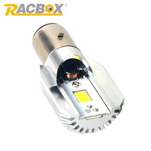 RACBOX 1 X White COB LED Motorcycle Motorbike Headlight BA20D Bulb H6 Bike/Moped/ATV Fog Lamp White Light Moped Scooter 12V
