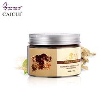 Caicui traditional Chinese medicine face mask skin whitening Moisturizing cream blackhead remover acne treatment face care 160g(China)