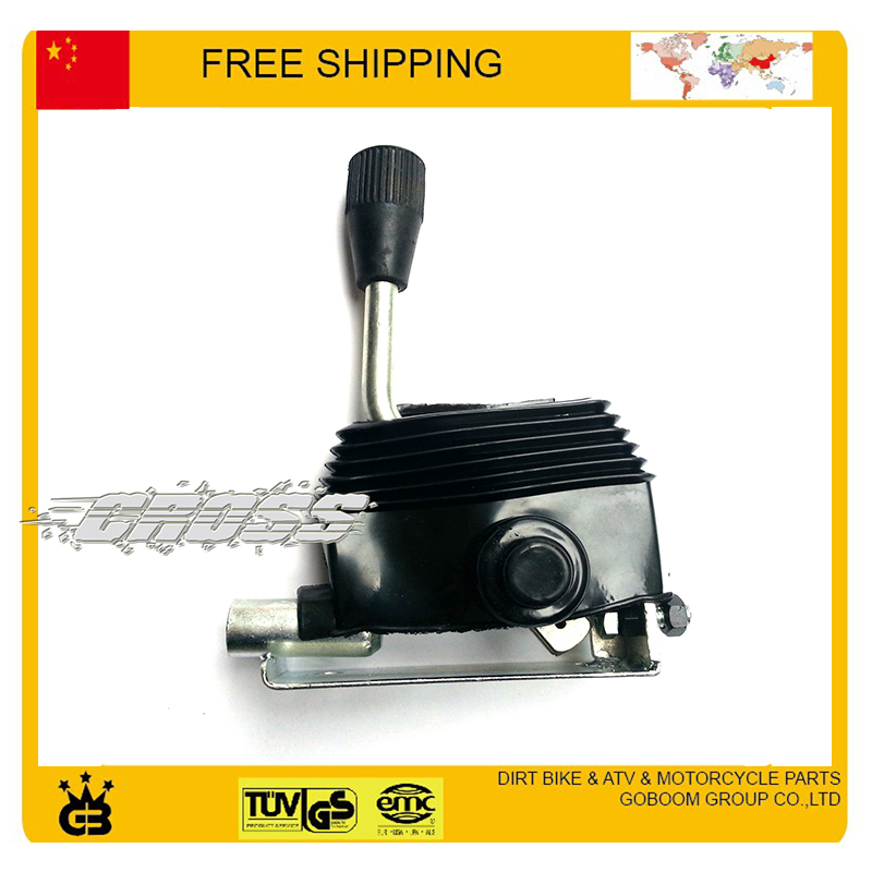 fuxin taotao buyang feishen GY6 150CC hand brake manual parking lever reverse gear lever go kart buggy free shipping<br>