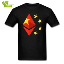 Ethereum Growing Exponentially In China T Shirt Adult New Arrival Simple Tshirt Cool Summer T-Shirt Men Round Neck Team Dad Tees(China)