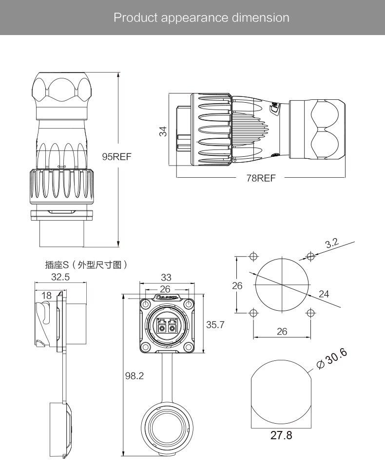 DH-24-optic fiber _16