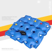 Medical Home Blue Jiahe Seat Cushion Inflatable Wheelchair Square Porous Anti-hemorrhoids Buttocks Massage Bedsore Prevention