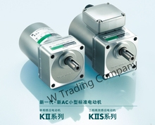 90W single phase 110/115V 60Hz ac asynchronous motor lead wire type(China)
