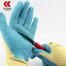 CK Tech Brand New Working Protective Safety Gloves Anti Abrasion Safety Gloves Anti Cutting Industry Gloves Free Shipping QKJ11(China)
