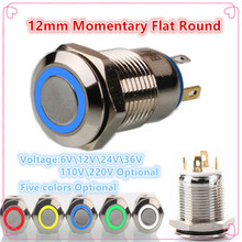12mm Colorful LED Light Shine Car Horn Auto Reset Waterproof Momentary Flat Round Stainless Steel Metal Push Button Switch
