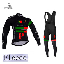 2017 Portugal fleece cycling clothing Ropa Ciclismo Eyessee Winter Thermal Fleece Pro Bike Clothes Wear MTB Bicycle Jersey(China)
