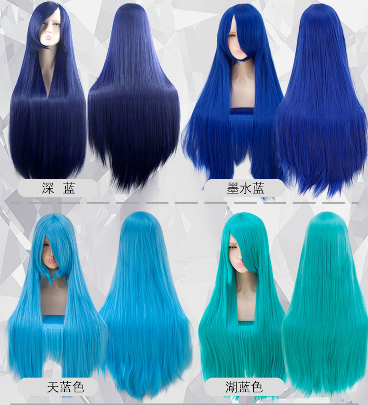 HSIU 100Cm Long Staight Cosplay Wig Heat Resistant Synthetic Hair Anime Party wigs 23 color Colourful 18