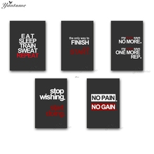 GYM Wall Canvas Art Gym fitness motivation poster vinyl Decal,inspiration quotes wall picture home decoration painting(China)