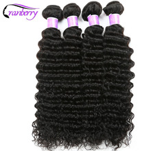 Cranberry Hair Store Deep Wave Brazilian Hair Bundles 10-26 inches Natural Non-remy Human Hair Weaving Bundles Free Shipping(China)