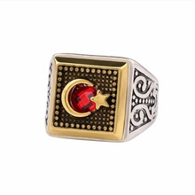 Aantique silver Gold plated moon Star Muslim Ring With Red Stone for men women Islam Retro fashion Arab Religious  jewelry gift