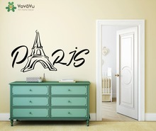 Eiffel Tower Pattern Wall Decal Removable Paris Home Decor Vinyl Wall Stickers For Kids Rooms Modern Design Art Interior SY366(China)