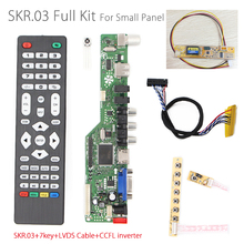 SKR.03 8501 Universal LCD LED TV Controller Driver Board TV/PC/VGA/HDMI/USB +7 Key button+1ch 6-bit LVDS Cable+1 lamp inverter