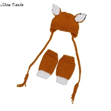Small Fox Pattern Cap Baby Girl Boy Newborn 0-3 Months Fox Knitted Crochet Clothes Photo Prop Outfits(China)