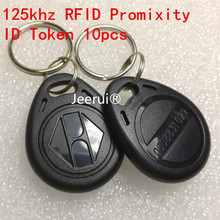 125Khz Proximity #3H EM4100 Chip 125 khz RFID ID Token/Keychain RFID Key Ring ID Tag For Hotel Door system Switch Power 10PCS(China)
