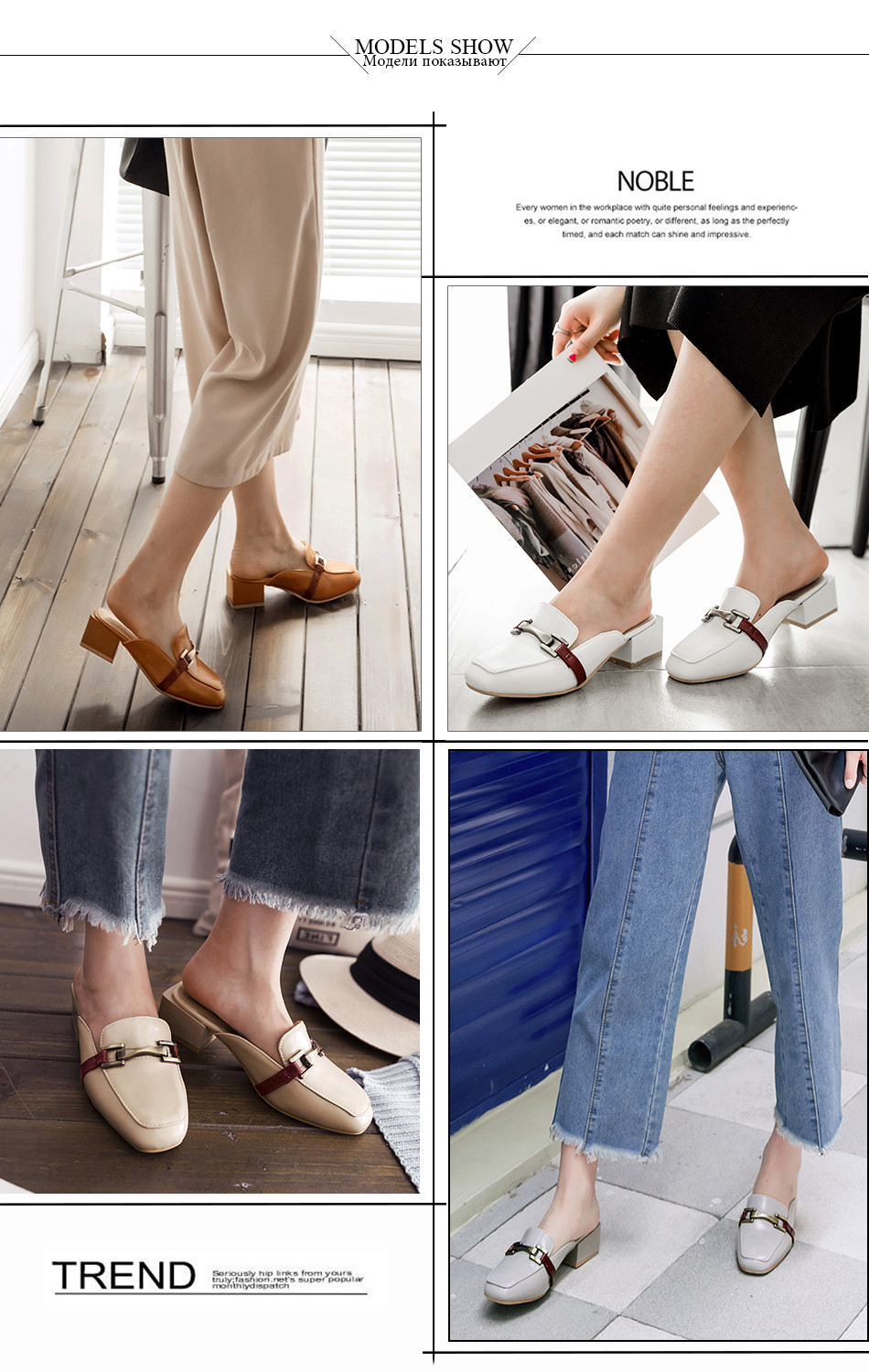 Minute Hand 2018 New Fashion Ladies Mules Shoes Block Heels Women Summer Slippers Square Toe Metal Decoration Plus Size 31-48