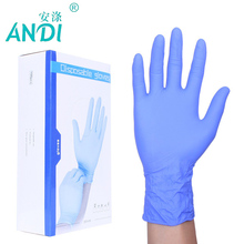 ANDI 100Pcs Disposable Gloves Latex For Home Cleaning Disposable Food Gloves Cleaning Gloves Universal For Left and Right Hand