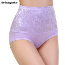 8Color Body Shaper Hip Women Lace Panties Fashion Designer Abdomen Control Briefs High Waist Underwear Women's Panty
