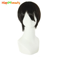 MapofBeauty Short Straight White black purple red Brown orange 26 Colors 30CM cosplay wigs Heat Resistant Synthetic hair peruca