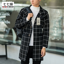 2017 New Arrival Mens Long Windbreaker Jacket Korean Fashion Slim Fit Casual Classic Black White Plaid Male Trench Coat XXXL(China)