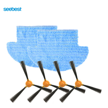 Seebest D750/D730/D720 Robot Vacuum Cleaner Spare Parts Side Brush 4pcs plus Wet/Dry Mop 2pcs for replacement(China)