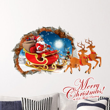 3D Christmas gifts three-dimensional wall stickers 3D Room mural room Santa wallpaper Kid room Class Room party Elk poster(China)