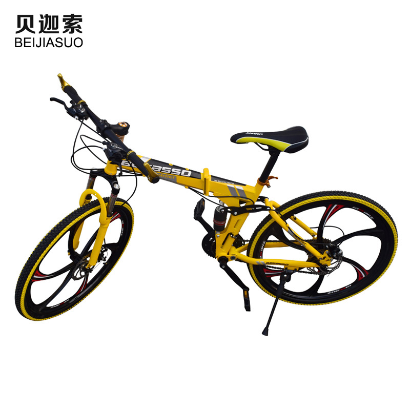 26inch High Carbon Steel Folding Road Bikes Mountain Bicycles 21 Speed Wheel Bicycle Double Disc Brake Six Colors Men and Women(China (Mainland))