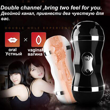 MizzZee Masturbator for man Artificial vagina Pocket pussy Juguetes sexuales para hombres Adult Vibrator sex toys for men