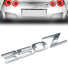 1PCS High Quality Metal 350Z Emblem 3D Letter Style Car Body Trunk Lid Rear Badge Sticker Decal for Nissan 350Z Silver