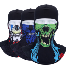 Ghost Skull Halloween Balaclava Full Face Mask Headwear Snowboard Hip Hop Hats Hood Helmet Liner Neck Warmer Cover Bicycle(China)
