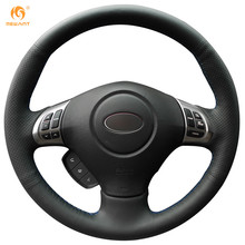 MEWANT Black Artificial Leather Steering Wheel Cover for Subaru Forester 2008-2012 Impreza 2008-2011 Legacy 2008-2010 Exiga 2
