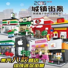 City Series Mini Street Model Shop Apple Store McDonald Building Block Toys for Children Educational Birthday Christmas gift