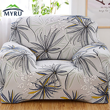 Forest Leaves Simple Drawing Room Decorate Sofa Cover Big Elasticity Flexible Couch Cover Loveseat Machine Slip-resistant