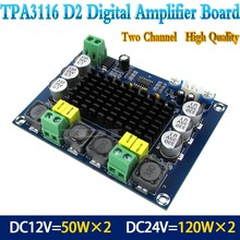 NEW TPA3116D2 Dual-channel Stereo High Power Digital Audio Power Amplifier Board 2*120W(China)