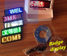 LED electronic display LED badge business card Ping scroll advertising screen LED Trademark led Work card Breastplate Job number