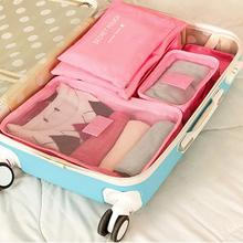 Nylon Packing Bags Travel Package Cube Durable 6 Pieces One Set Large Capacity Sports Unisex Clothing Sorting Organize Case