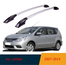 car styling For NISSAN LIVINA 2007 2008 2009 2010 2011 2012 2013 2014 car roof rack aluminum alloy luggage rack punch