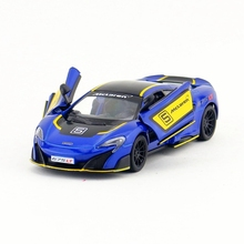 KINSMART Die Cast Metal Model/1:36 Scale/McLaren 675LT Racing Series toy/Pull Back Car/Children's gift/Educational Collection