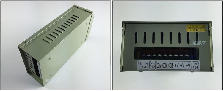 FY-8002